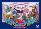 Mahousyoujo ni Naritai - Mada Shiranu Yusha Tachi e - (ALBUM+DVD) (First Press Limited Edition) (Japan Version)