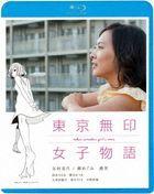 Tokyo Nameless Girl's Story (Japan Version)