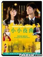 Little Nights, Little Love (2019) (DVD) (Taiwan Version)