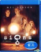 Signs (2002) (Blu-ray) (Hong Kong Version)