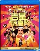 Lucky Star 2015 (Blu-ray) (Hong Kong Version)