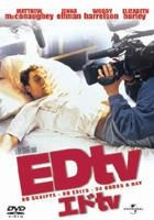 ED TV (DTS) Special Edition (Limited Edition) (Japan Version)