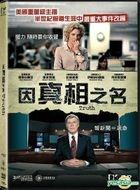 Truth (2015) (DVD) (Hong Kong Version)