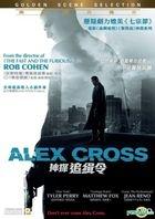 Alex Cross (2012) (DVD) (Hong Kong Version)
