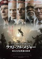 The Last Full Measure (Japan Version)