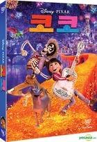 Coco (DVD) (Korea Version)
