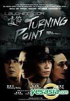 Turning Point (DVD) (Malaysia Version)
