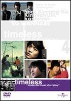 TIMELESS MUSIC SHORT STORY (Japan Version)
