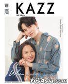 KAZZ Vol. 169 - Yin Anan