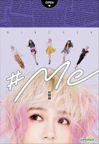 #Me (旗艦限量版) - 林明禎