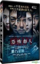 Creepy (2016) (DVD) (Taiwan Version)
