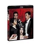 The Handmaiden (Blu-ray) (Normal Edition) (Japan Version)