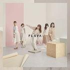 FLAVA [Type B] (ALBUM+DVD)  (First Press Limited Edition) (Japan Version)