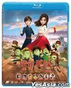 Red Shoes and the Seven Dwarfs (2019) (Blu-ray) (Hong Kong Version)