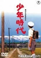 Shonen Jidai  (Youthful Days) (Japan Version - English Subtitles)