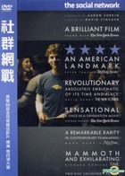 The Social Network (DVD) (2-Disc Edition) (Taiwan Version)