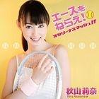 Ace wo Nerae! Oshirina Smash! (ALBUM+DVD)(Japan Version)