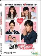 Because I Love You (2017) (DVD) (Hong Kong Version)