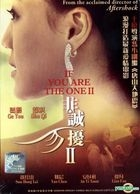 If You Are The One 2 (DVD) (English Subtitled) (Malaysia Version)