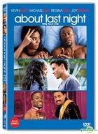 About Last Night (2014) (DVD) (Korea Version)