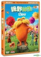 The Lorax (2012) (Blu-ray) (2D + 3D) (Hong Kong Version)