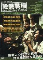 The Killing Fields (1984) (DVD) (Taiwan Version)