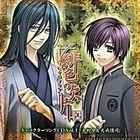 Hiiro no Kakera Character Song Series Vol.3 (Japan Version)