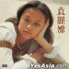 Bai Yan Zi Wu Ken Fan (Super BTB Version)