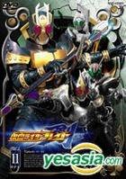 Masked Rider Blade Vol. 11 (Japan Version)