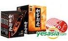 Kenkaku Shobai - 1st Series DVD Box (Japan Version)