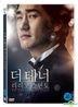 The Tenor - Lirico Spinto (2014) (DVD) (Korea Version)
