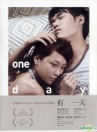 One Day (DVD) (English Subtitled) (2-Disc Edition) (Taiwan Version)