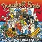 DANCEHALL FIESTA - Reggae Sai no Theme (Japan Version)