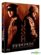 JSA - Joint Security Area (Blu-ray) (Normal Edition) (Korea Version)