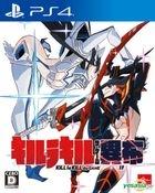 Kill la Kill the Game IF (Normal Edition) (Japan Version)