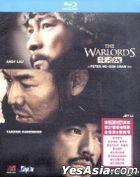 The Warlords (2007) (Blu-ray) (Hong Kong Version)