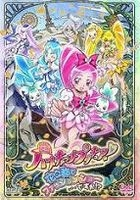 HeartCatch PreCure! The Movie - Fashion Show in the Flower Capital. . . Really?! (DVD) (Normal Edition) (Japan Version)