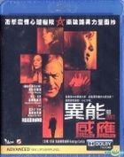 Red Lights (2012) (Blu-ray) (Hong Kong Version)