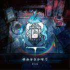 Yume wo Kikasete [Type B](ALBUM+DVD) (First Press Limited Edition) (Japan Version)
