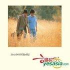 Sunflower - Best : 33th Anniversary (2CD)