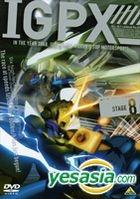 IGPX 8 (Japan Version - English Subtitles)