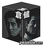 Takakura Ken DVD Boxset (Japan Version)