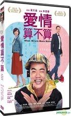 When Miracle Meets Maths (2015) (DVD) (English Subtitled) (Taiwan Version)