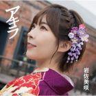 Akira (SINGLE+DVD) (First Press Limited Edition) (Japan Version)
