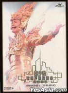 2005 Adam Cheng Our Favorite Theme Song Live In Concert 2005 Karaoke Live (2DVD)