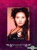 Huh Yun Jung Vol. 1 - Passion
