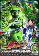 Uchu Sentai Kyuranger Vol.7 (Japan Version)