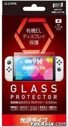 Nintendo Switch OLED Screen Protect Glass Film 0.33mm SWE (Japan Version)