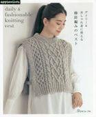 Daily & Fashionalbe Knitting Vest