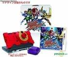 Gaist Crusher (Bakuatsu! Gaifon Set) (3DS) (日本版)